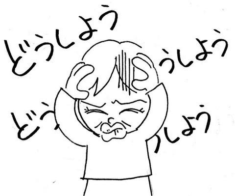 {7EE4DA53-C5B3-401A-A05F-0128538ADF6E}